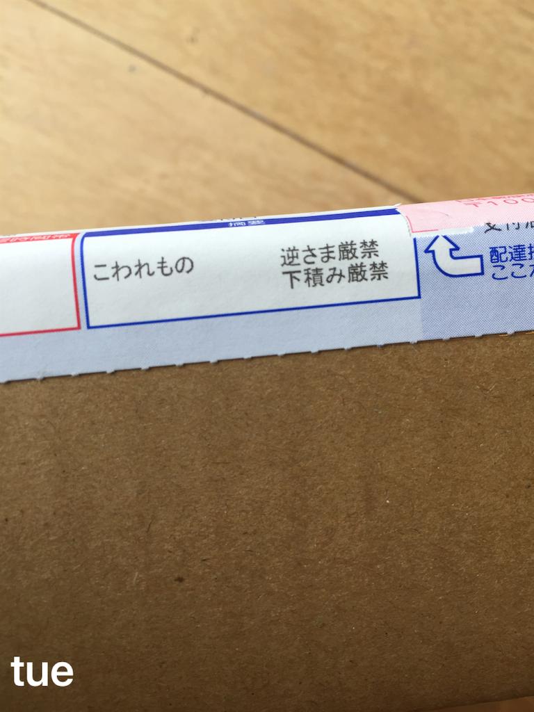 f:id:tueko:20190912012257p:image