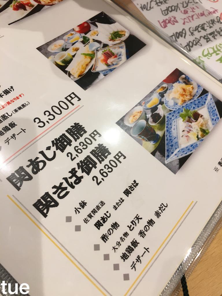f:id:tueko:20191103003749p:image