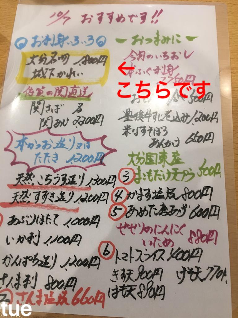 f:id:tueko:20191103004220p:image
