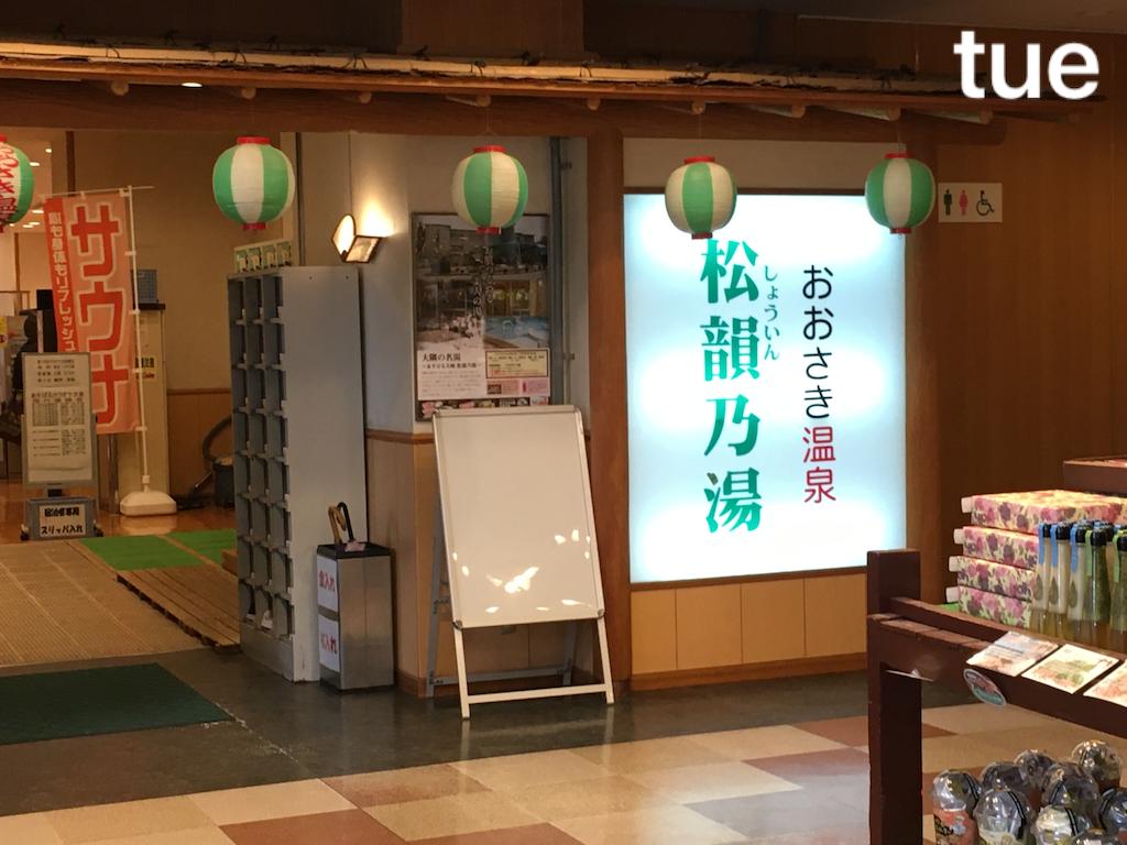 f:id:tueko:20200112204451p:image