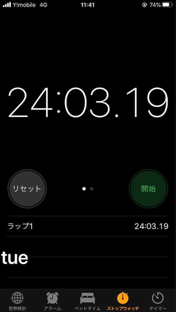 f:id:tueko:20200125004343p:image