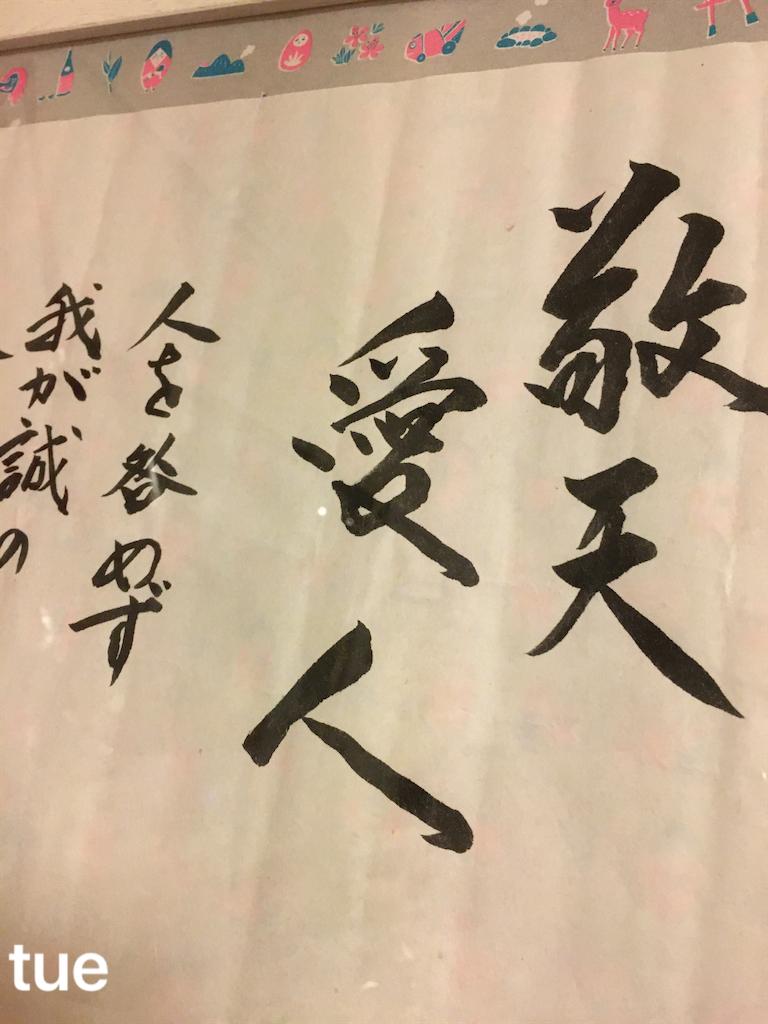 f:id:tueko:20200317212311p:image