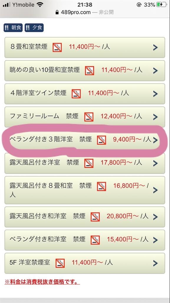 f:id:tueko:20200410214522p:image