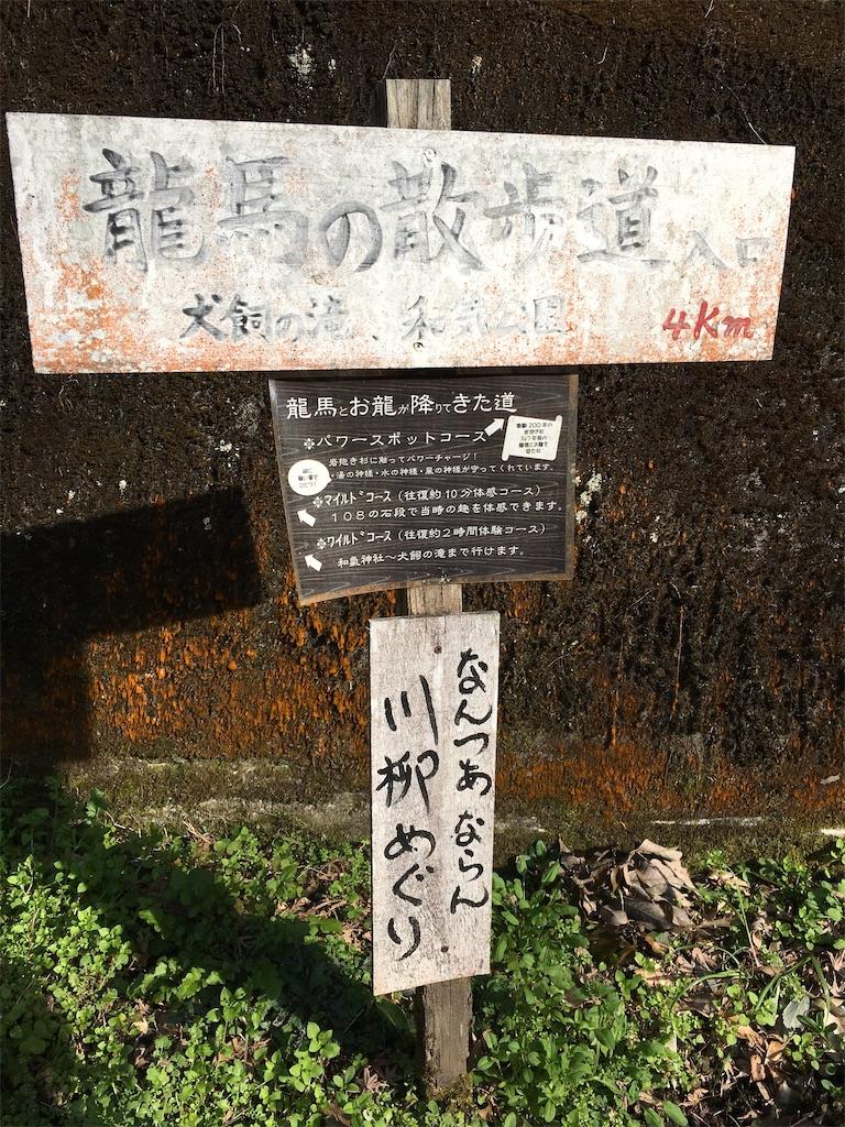 f:id:tueko:20200413213730j:image