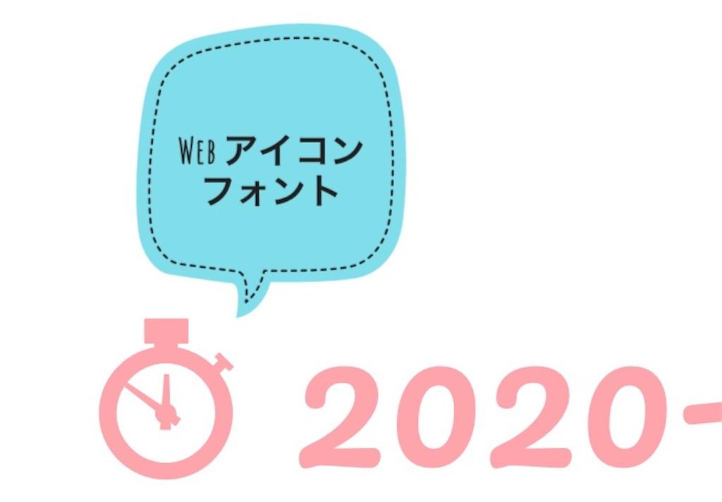 f:id:tueko:20200516011843j:image
