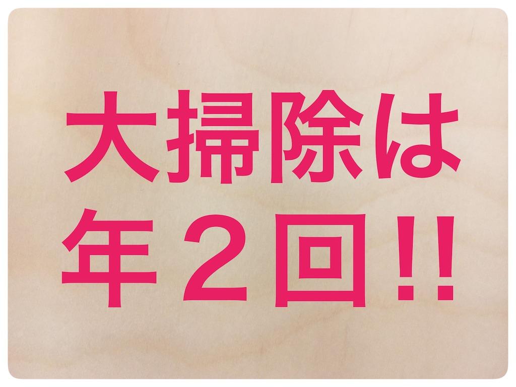 f:id:tueko:20200705220919j:image