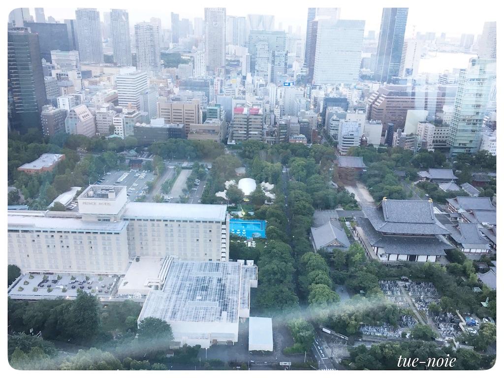 f:id:tueko:20200801201152j:image