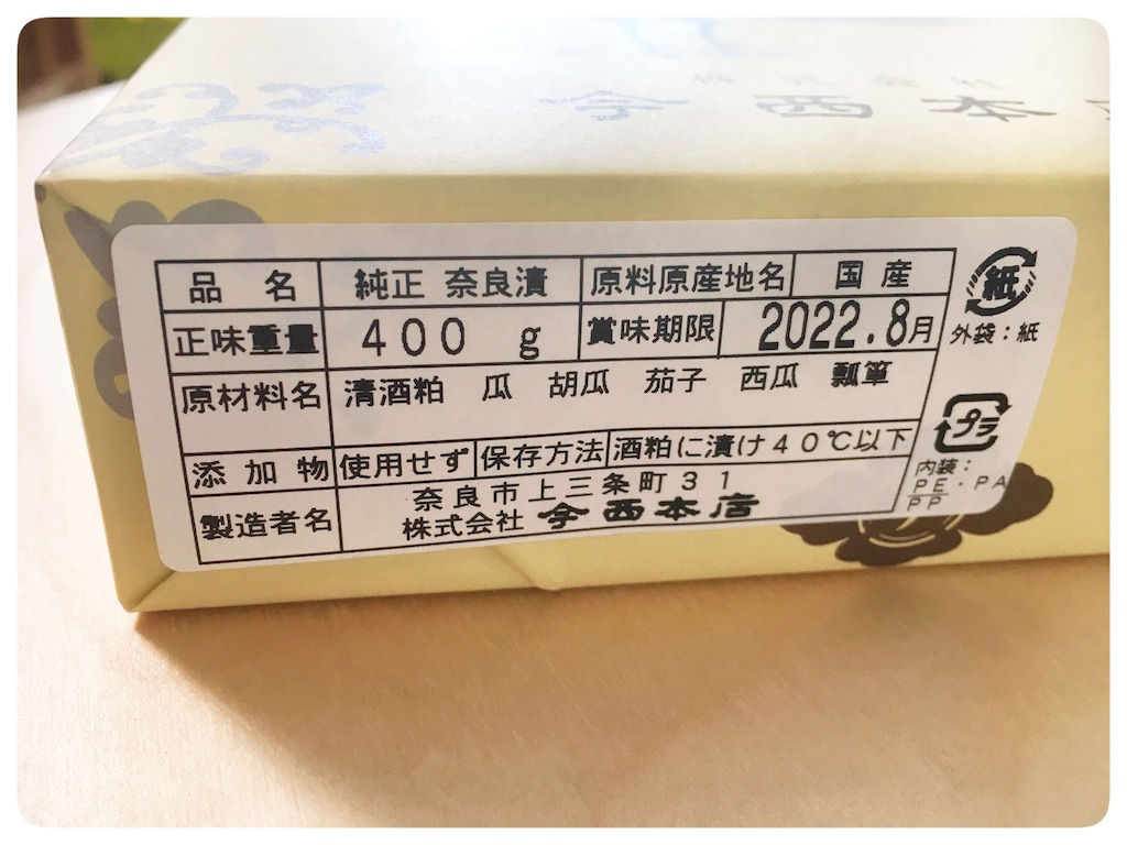 f:id:tueko:20200831222138j:image