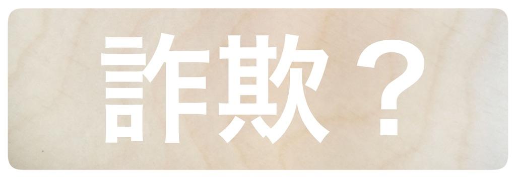 f:id:tueko:20200914132002j:image