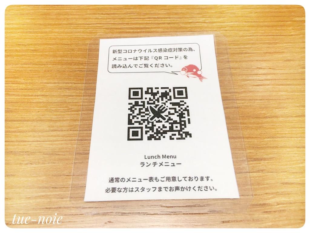 f:id:tueko:20201012211456j:image