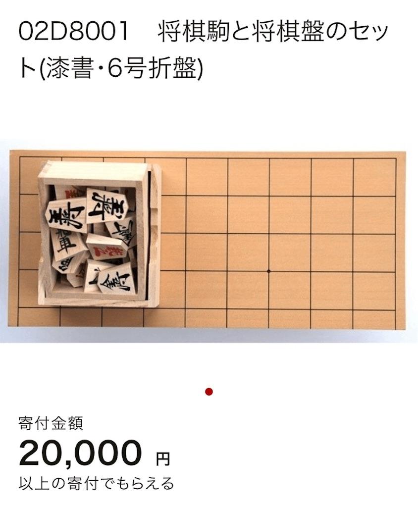 f:id:tueko:20201027214231j:image