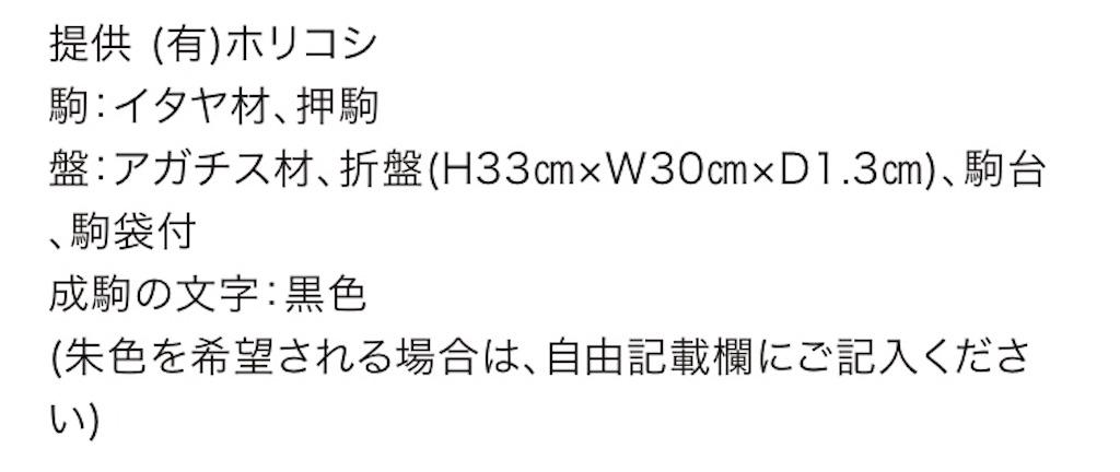 f:id:tueko:20201027214235j:image