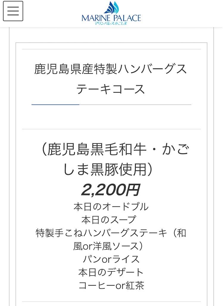 f:id:tueko:20210103234248j:image