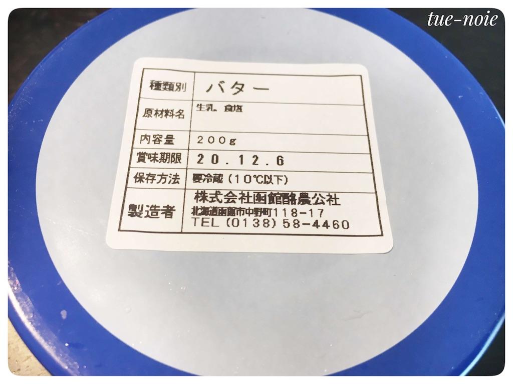 f:id:tueko:20210112185544j:image
