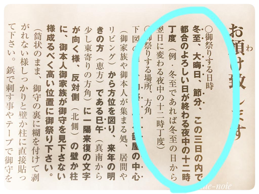 f:id:tueko:20210203195014p:image
