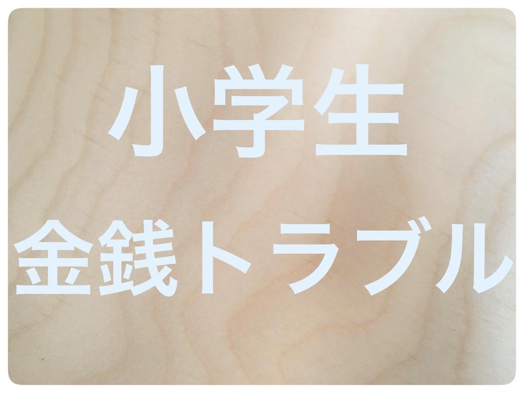 f:id:tueko:20210206221617j:image