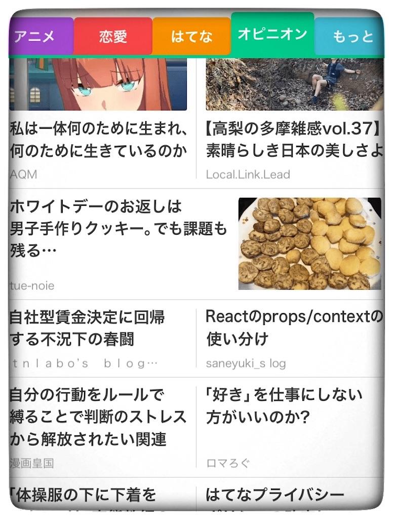 f:id:tueko:20210322224630j:image