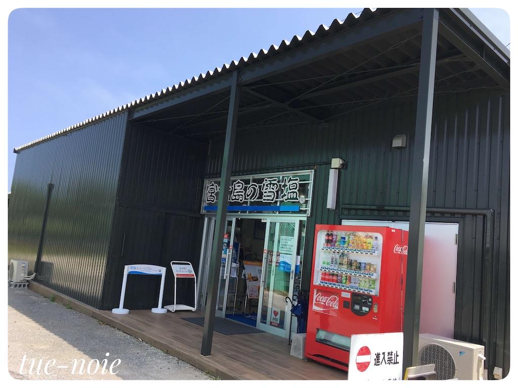 f:id:tueko:20210410144537j:image