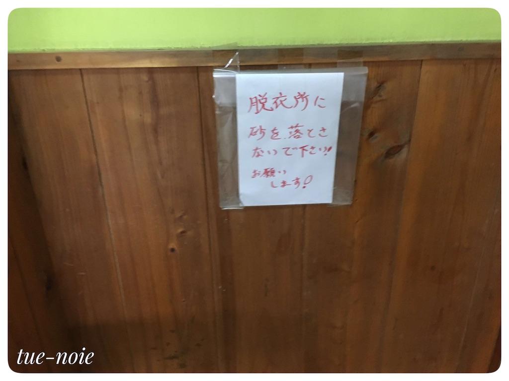 f:id:tueko:20210418183651j:image