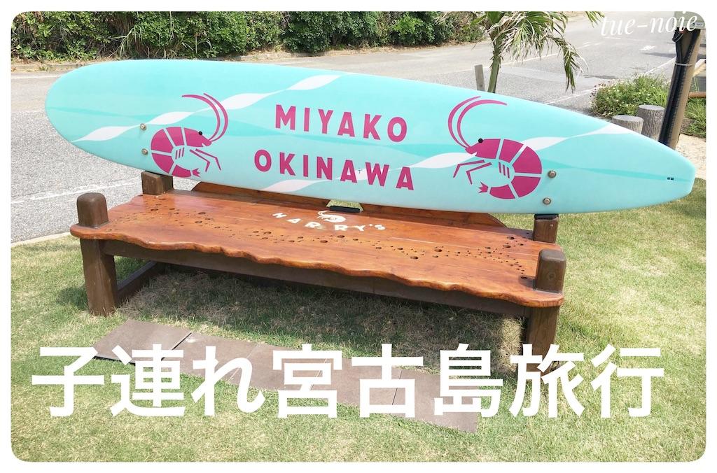 f:id:tueko:20210419215554j:image