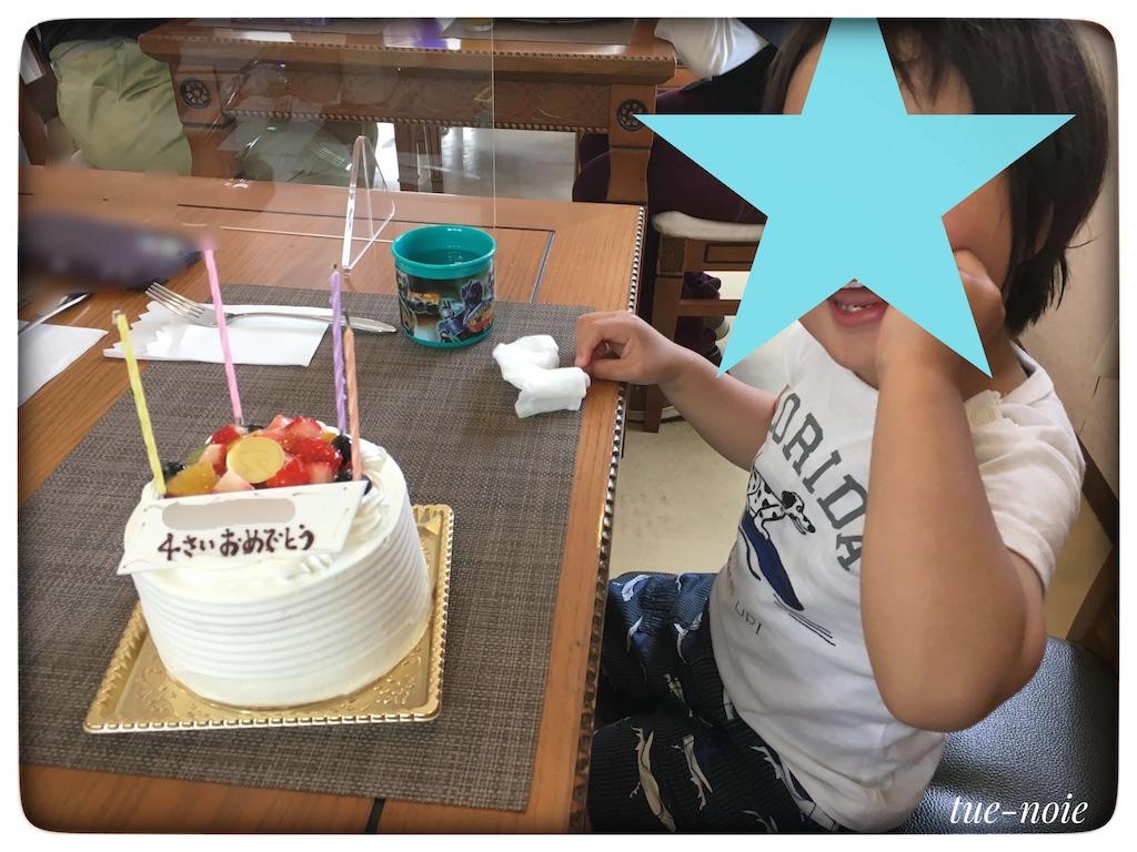 f:id:tueko:20210523095134j:image