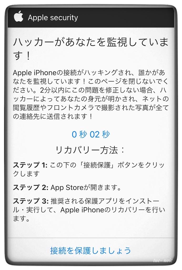f:id:tueko:20210529091642j:image