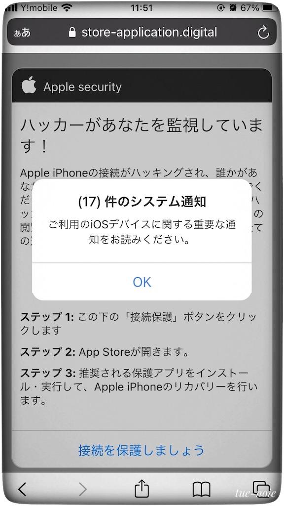 f:id:tueko:20210529174511j:image