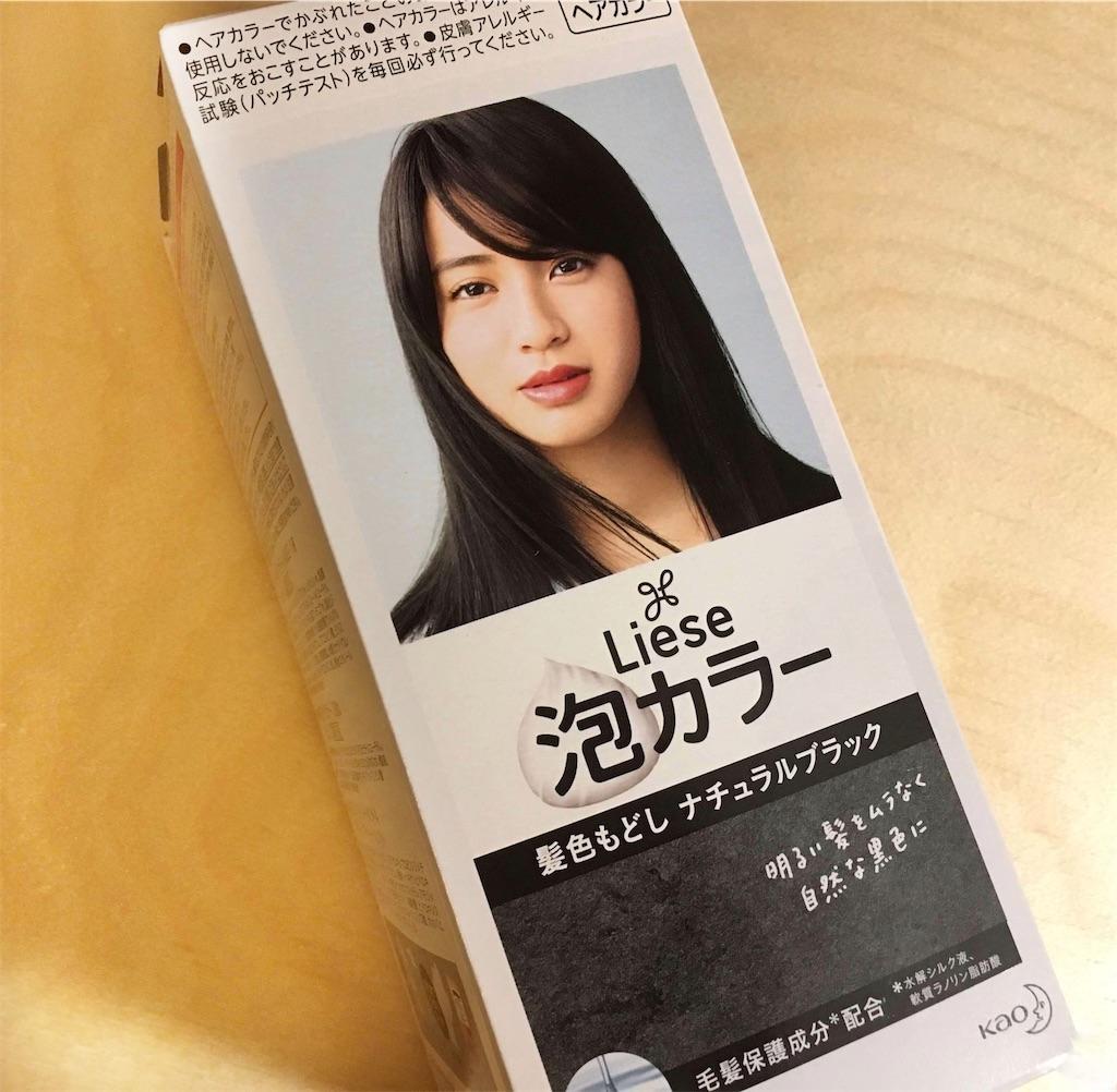 f:id:tueko:20210607004042j:image