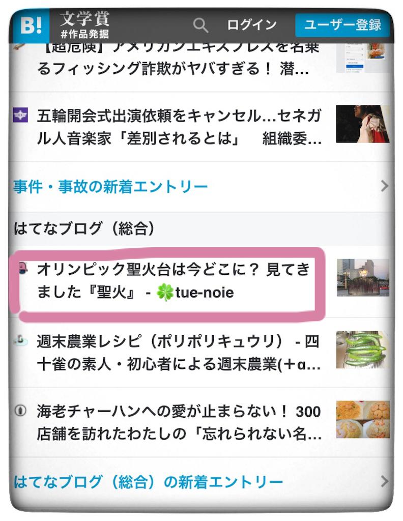 f:id:tueko:20210805234530p:image