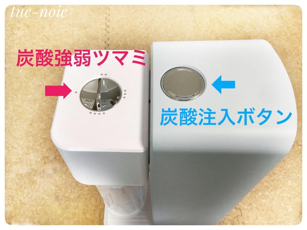 f:id:tueko:20210904131735j:image