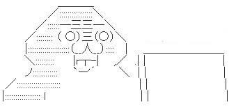 f:id:tuex:20080110013029j:image