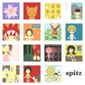 album 1st - 12th スピッツ