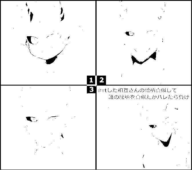 20150702231557