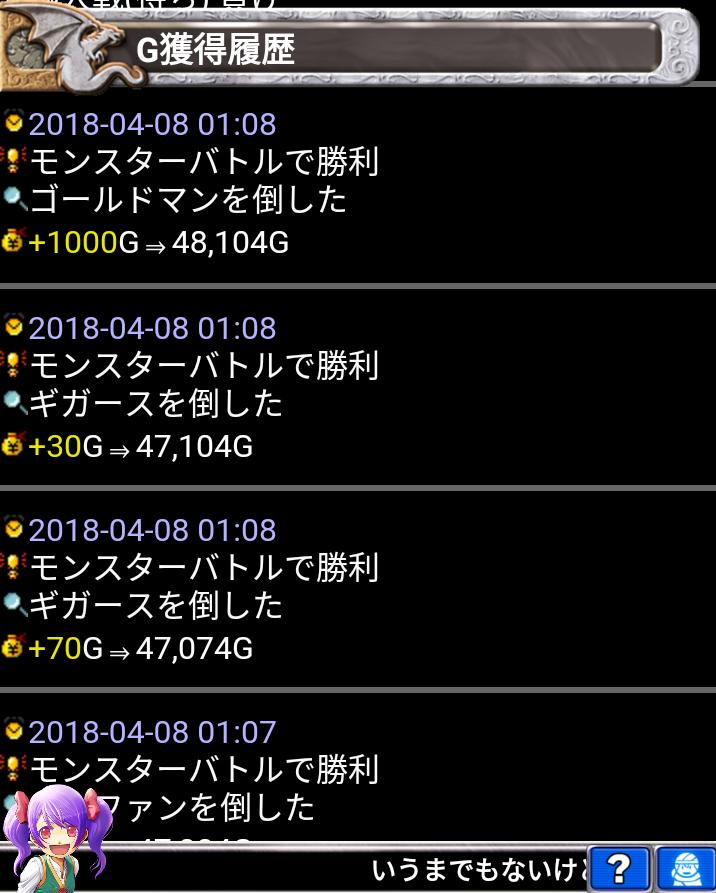 f:id:tuieoyuc23:20180414134615p:plain