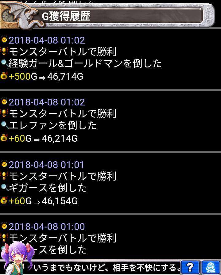 f:id:tuieoyuc23:20180414134642p:plain