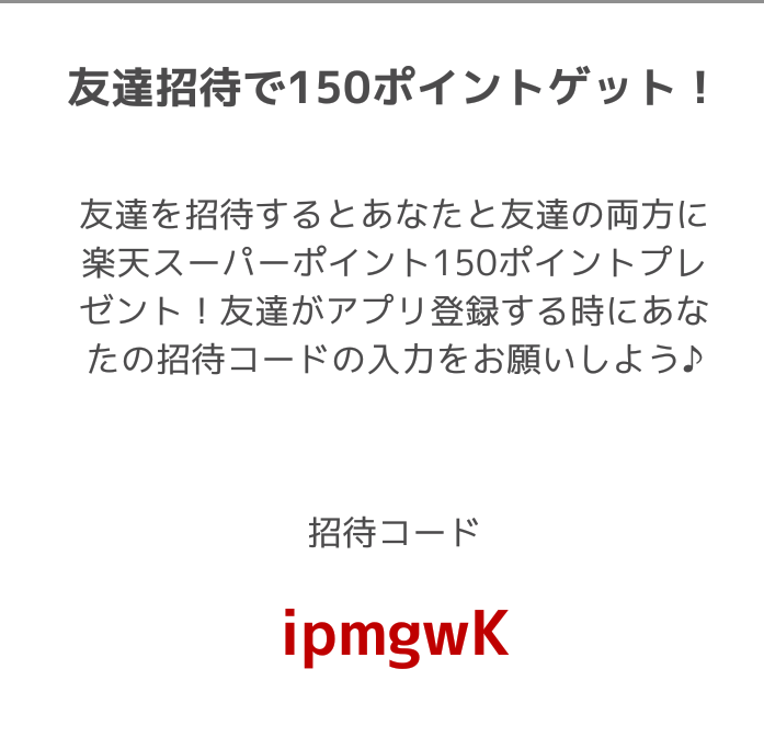 f:id:tuieoyuc23:20180501192003p:plain