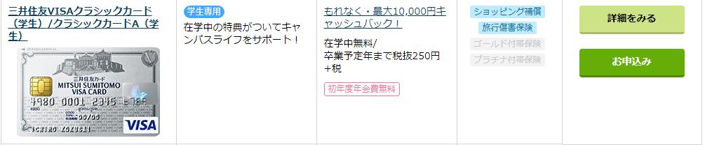 f:id:tuieoyuc23:20180521145215p:plain