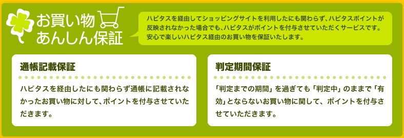 f:id:tuieoyuc23:20180907203236p:plain
