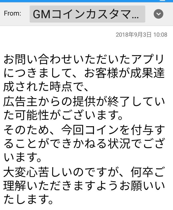 f:id:tuieoyuc23:20180915145329p:plain