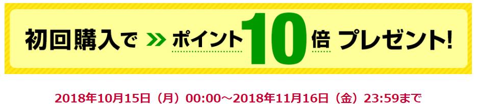 f:id:tuieoyuc23:20181019164949p:plain