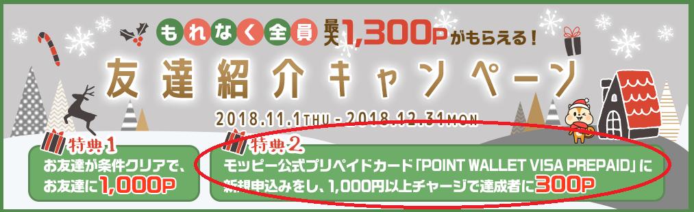 f:id:tuieoyuc23:20181101204428p:plain