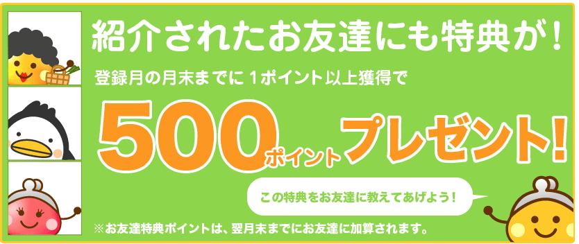 f:id:tuieoyuc23:20181201204551p:plain