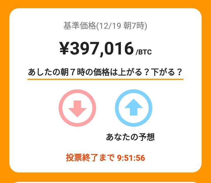 f:id:tuieoyuc23:20181219145259p:plain