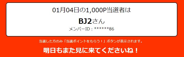 f:id:tuieoyuc23:20190104190250p:plain