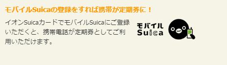 f:id:tuieoyuc23:20190108175634p:plain