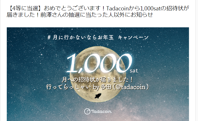f:id:tuieoyuc23:20190112145431p:plain