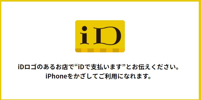 f:id:tuieoyuc23:20190117190317p:plain