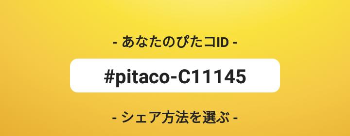 f:id:tuieoyuc23:20190120153618p:plain