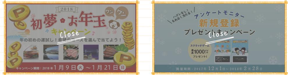f:id:tuieoyuc23:20190121201458p:plain