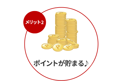 f:id:tuieoyuc23:20190126164643p:plain